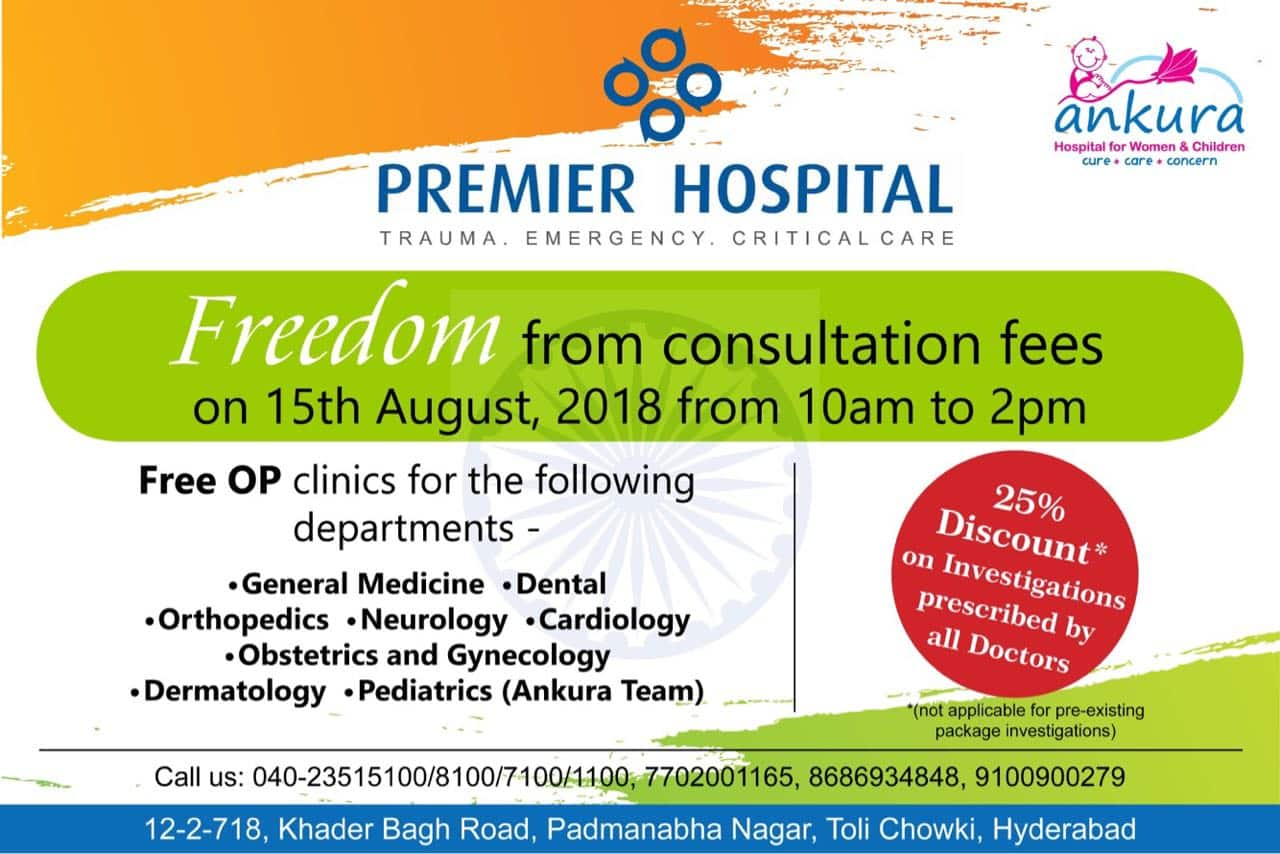 Independence day offer from Premier Hospital.