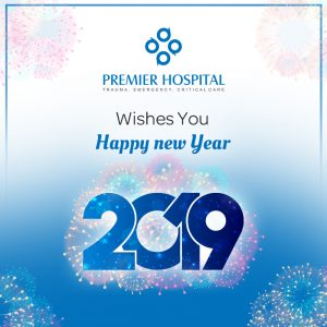 Premiar-New-year-wishes