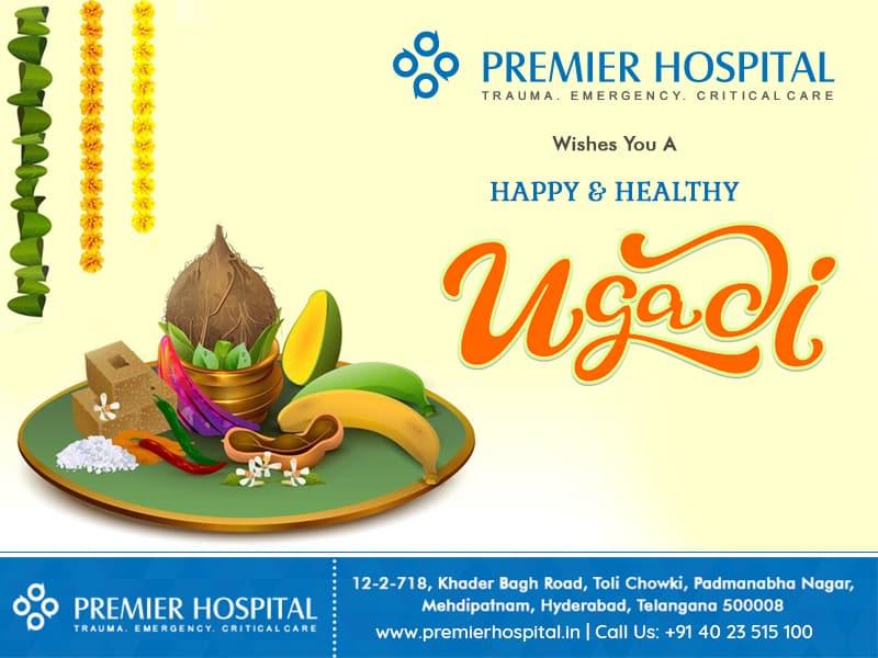 new-premier-ugadi